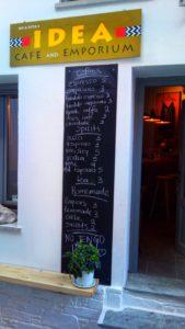 Emporium Shop Skopelos - Platon Kiriazidis